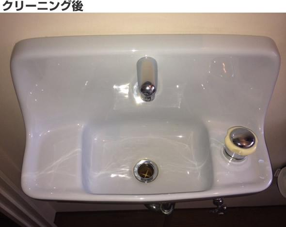洗面所 クリーニング後