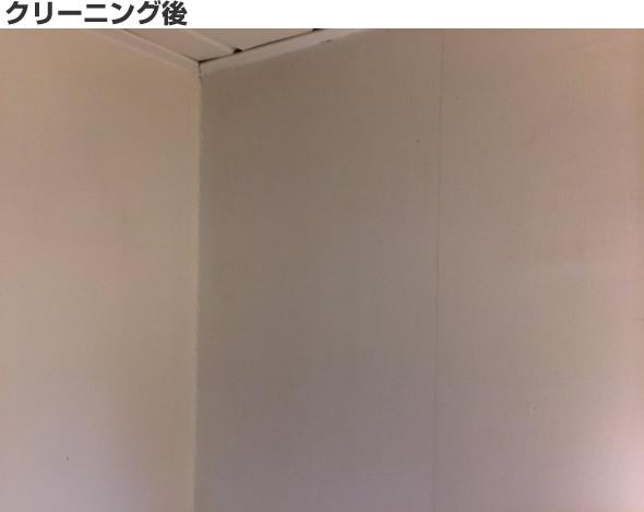 洗面所 壁 クリーニング後