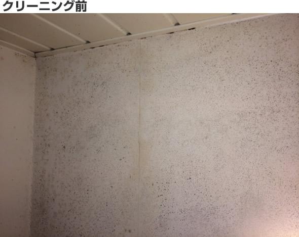洗面所 壁 クリーニング前