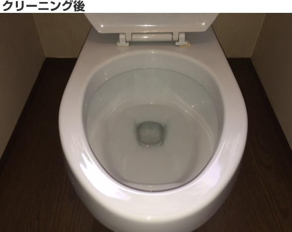 トイレ クリーニング後
